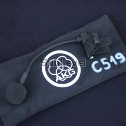 AKG C519 ML CLIP-ON mikrofons